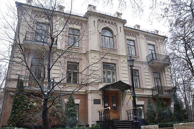 Музей Михаила Грушевского