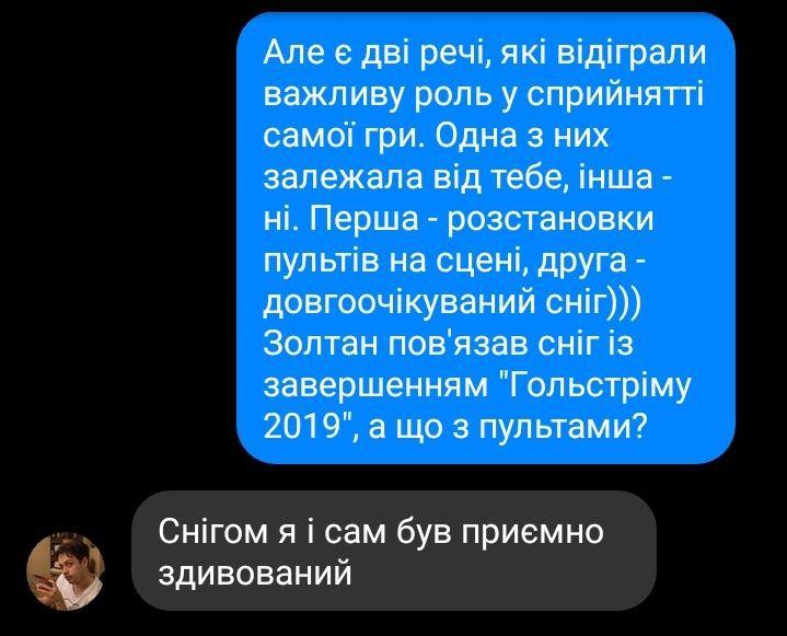 Смовж