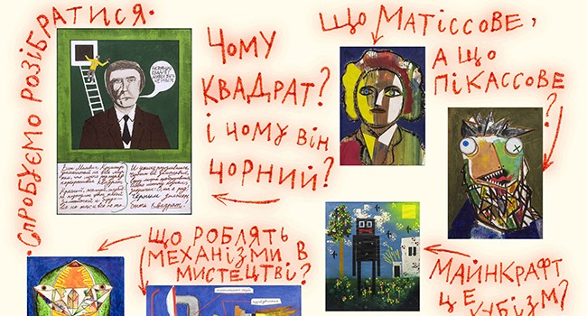 Диалоги и учебник  студии  Aza Nizi Maza